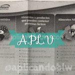 Alergia a la proteína de leche de vaca (APLV)